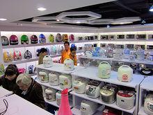 В ТК «Кольцо» вновь откроется гипермаркет бытовой техники