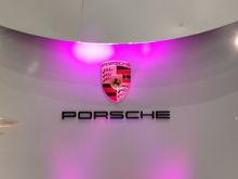 Дилерский центр Porsche в Новосибирске сменил владельца
