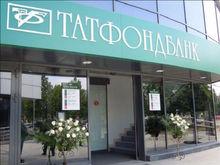 Резкий кризис ликвидности: ЦБ начал спасать банк, который сам является санатором