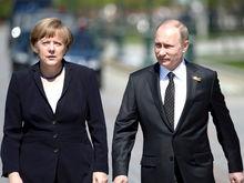 Рост влияния Путина и укрепление рубля: «гид пессимиста» от Bloomberg на 2017 г.