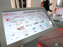 Проектирование второго участка ВСМ Москва–Казань завершат к началу 2017 года