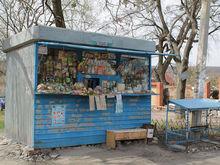 В Новосибирске появилась штрафстоянка для ларьков и киосков