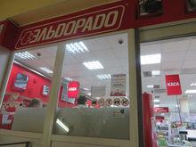 Группа Гуцериевых — Шишханова купила сеть «Эльдорадо»