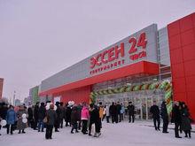 Инвестиции в первый в Казани гипермаркет «Эссен» составили 300 млн рублей