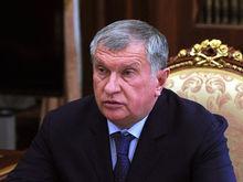 «Роснефть» отсудила у РБК сумму в 8 тысяч раз меньше, чем хотела
