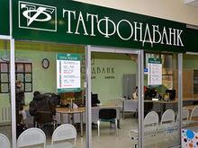 Банк из Топ-50, имеющий отделения в Нижегородской области, ограничил выдачу наличных