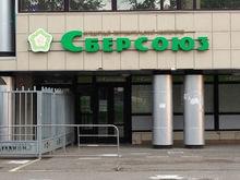 В Татарстане главу «Сберсоюза» обвиняют в создании финансовой пирамиды