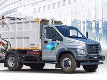 «Группа ГАЗ» запустила в серию «ГАЗон NEXT» на сжатом природном газе