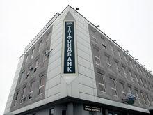 СМИ: власти Татарстана рассматривают возможность слияния «Татфондбанка» с «Ак Барсом»