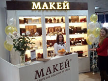 Франчайзи вывели в Новосибирск новый проект — магазин изделий из кожи
