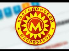 """У """"Волгодонского маслозавода"""" появился новый инвестор"""