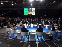 В Москве обсудили повестку Красноярского экономического форума
