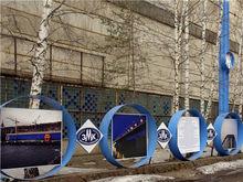 Завод металлоконструкций в Красноярском крае передумали банкротить