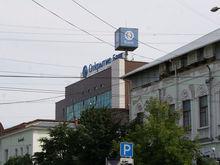 «Открытие» и «Росгосстрах» планируют объединиться в крупнейшую частную финансовую группу