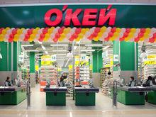 Красноярские гипермаркеты  «О'кей» могут стать «Лентой»