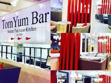 В Новосибирске открылся новый ресторан Tom Yum Bar. На очереди — третий