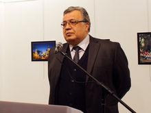 Убийство посла в Турции: обзор  иностранной прессы