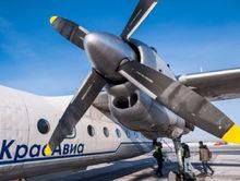 Красноярский авиаперевозчик отрицает сценарий банкротства