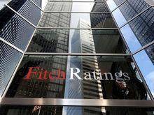 Fitch поставил рейтинги «Ак Барс» Банка на пересмотр
