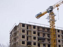По итогам 11 месяцев в регионе заключено более 7 тыс. договоров долевого строительства