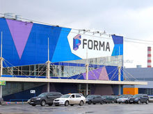 Новосибирская компания «Домоцентр» переехала в Ростовскую область