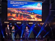 В Нижнем Новгороде определили лидеров туриндустрии: лучшие отели 3-5*