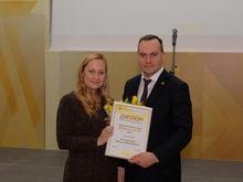 В Казани наградили победителей конкурса «Предприниматель года. Золотая сотня»