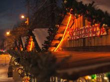 До нового года 8 дней. Куда сходить в Нижнем Новгороде в выходные, 24-25 декабря?