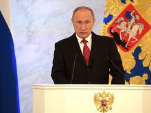 Владимир Путин: «С Улюкаевым лично я не разговаривал»