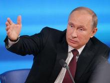 """Президент Владимир Путин прокомментировал ситуацию с вкладами юрлиц в """"Татфондбанке"""""""