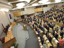 Итоги-2016: громкие законопроекты, так и не принятые Госдумой