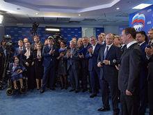Лену Колесникову и ещё 49 человек вывели из состава политсовета «Единой России»