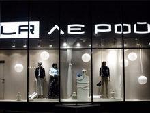 В ТК «На свободном» прокомментировали закрытие магазина «Ле Рой»