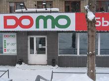 В Татарстане банкротится одно из основных юрлиц торговой сети DOMO