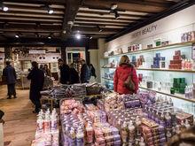Лосьоны Gillette убирают из продажи: рынок косметики пострадал из-за «Боярышника»