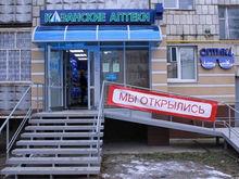 «Казанские аптеки» приобрели лидера регионального рынка оптики