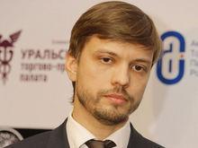 Корпорацию развития Среднего Урала покидает ее «спаситель»
