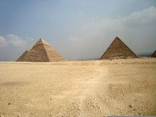 Главным открытием года станет Египет