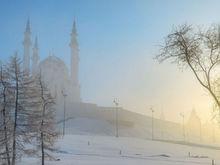 В Казани ударит мороз до -33 градусов