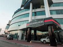 В БЦ «Президент» закрывается ресторан Steakholders
