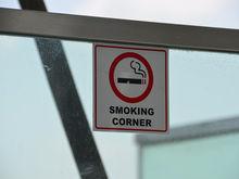Рабочий день курильщиков предложили увеличить