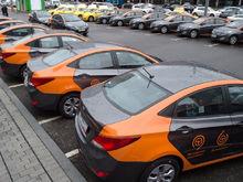 Сервис поминутной аренды автомобиля появится в Ростове