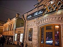 В центре Екатеринбурга закрывается известный бар