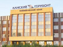 Татарстанский банк «Камский горизонт» признан банкротом