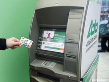 В Казани из банкоматов «Ак Барс» Банка похищено около 5 млн рублей