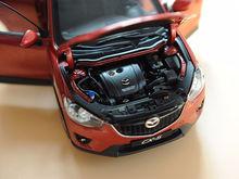 Новый дилер Mazda начал работать в Новосибирске