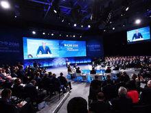 Определены темы дискуссий Красноярского экономического форума в 2017 году