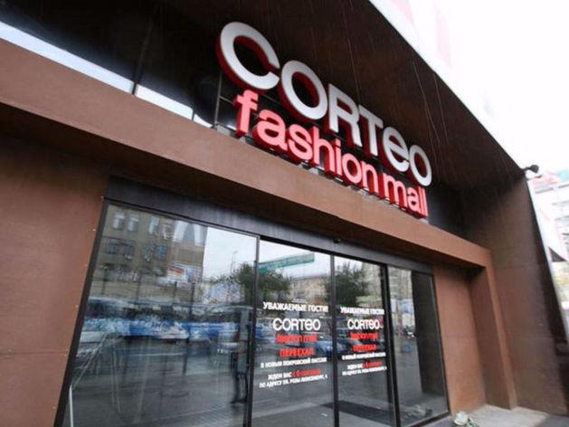 Пустующий Corteo Fashion Mall начал вторую жизнь