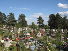 У «Уралмаша» забрали землю на челябинском кладбище