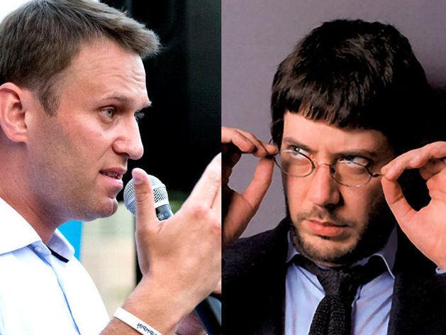 Навальный и Лебедев